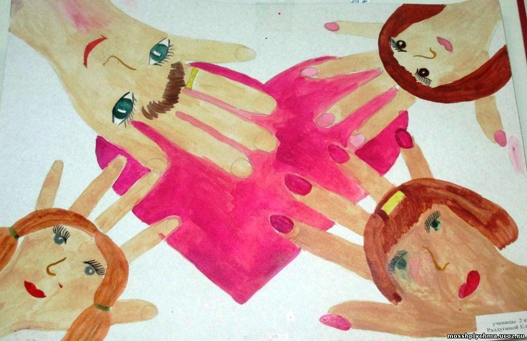 Праздничную, открытки детские я и моя семья